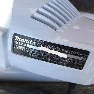 マキタ(Makita)のマキタ  クリーナー 10.8V (掃除機)