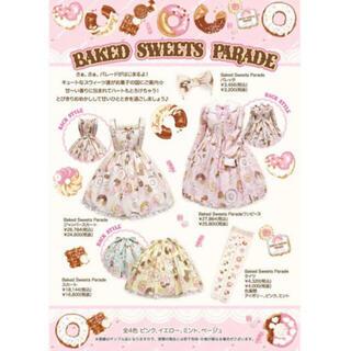 アンジェリックプリティー(Angelic Pretty)のBaked Sweets Parade(ひざ丈ワンピース)