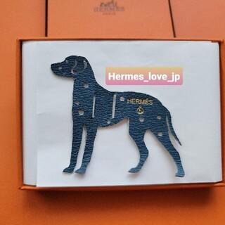 エルメス(Hermes)の●エルメス プティアッシュついてくるチャームとなります。(チャーム)