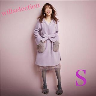 ウィルセレクション(WILLSELECTION)のwillselection☆大人コート(ロングコート)