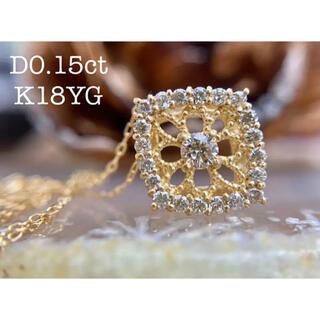 アンティーク風透かし編みダイヤモンドペンダントネックレス(ネックレス)