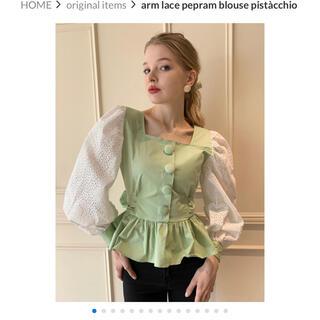 arm lace pepram blouse pistàcchio(シャツ/ブラウス(長袖/七分))