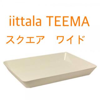 イッタラ(iittala)のiittala TEEMA イッタラ ティーマ スクエア ワイド(食器)