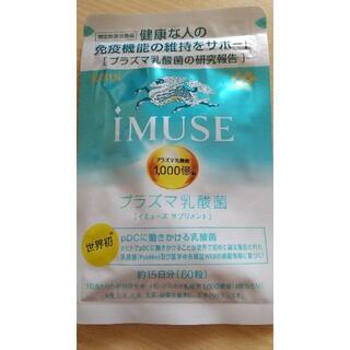 キリン(キリン)のiMUSE(プラズマ乳酸菌)(ビタミン)