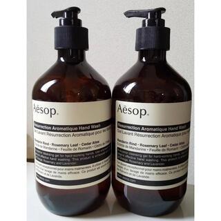 Aesop - イソップ aesop レスレクション ハンドソープ