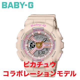ベビージー(Baby-G)のBABY-G ピカチュウコラボレーションモデル BA-110PKC-4AJR(腕時計)