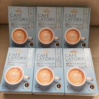 エイージーエフ(AGF)のブレンディ カフェラトリー  濃厚クリーミーカフェラテ デカフェ  6箱(コーヒー)