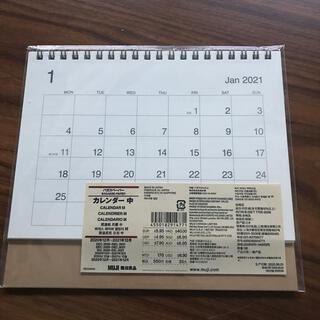 ムジルシリョウヒン(MUJI (無印良品))の無印良品 カレンダー(カレンダー/スケジュール)