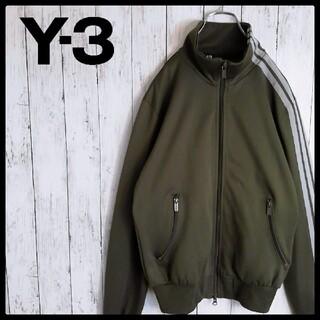 Y-3 - 【アースカラー】Y-3 クレイジーパターン トラックジャケット ヨウジヤマモト