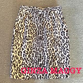銀座マギー - 断捨離セール 新品 未使用 銀座マギー レオパード ヒョウ柄 スカート