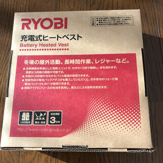 リョービ(RYOBI)のRYOBI リョービ 充電ヒートベスト  M(その他)