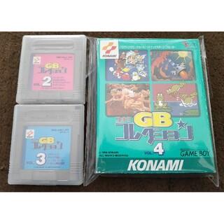 ゲームボーイ(ゲームボーイ)のゲームボーイソフト コナミGBコレクション  セット(携帯用ゲームソフト)