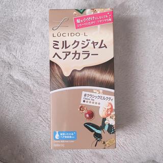 ルシードエル(LUCIDO-L)のミルクジャムヘアカラー クラシックミルクティ(カラーリング剤)