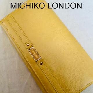 ミチコロンドン(MICHIKO LONDON)のMICHIKO LONDON ミチコロンドンの黄色い財布(財布)