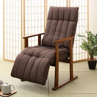 ニトリ(ニトリ)のニトリ 4段調整 高座椅子(グランデ)(座椅子)