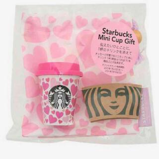 スターバックスコーヒー(Starbucks Coffee)のスターバックス バレンタイン ミニカップギフト チケット付き(フード/ドリンク券)