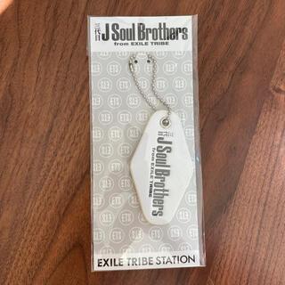 サンダイメジェイソウルブラザーズ(三代目 J Soul Brothers)の三代目 JSoul Brothers キーホルダー(キーホルダー)