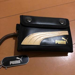 プーマ(PUMA)のPUMA 財布(財布)