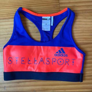 アディダスバイステラマッカートニー(adidas by Stella McCartney)のAdidas by Stella McCartney スポーツブラ(ヨガ)
