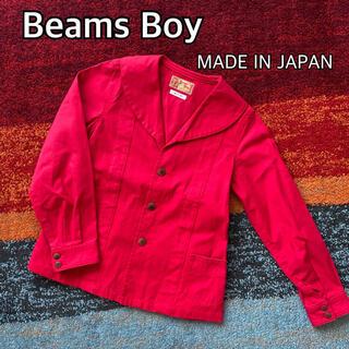 ビームスボーイ(BEAMS BOY)のBEAMS BOY ビームスボーイ ハンティング ジャケット 日本製(その他)