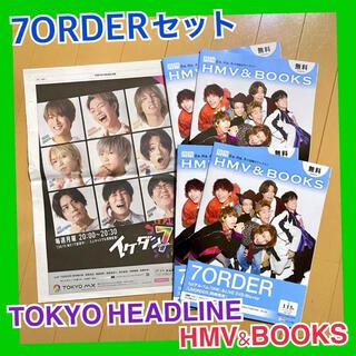 7ORDER HMV&BOOKS 月刊ローチケ TOKYO HEADLINE(ミュージシャン)