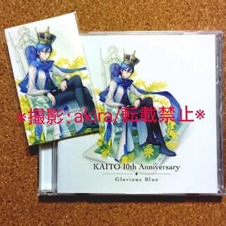 ボカロ KAITO  Glorious Blue 公式CD 特典シール付き レア(ボーカロイド)