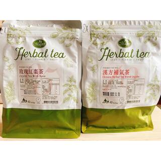 台湾産 ハーブティー(茶)