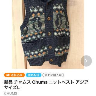 チャムス(CHUMS)のhukinagasi さん専用(その他)