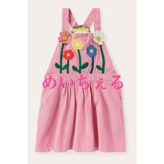 ボーデン(Boden)の【新品】Boden ピンク ウーブン ジャンパースカート(ガールズ)(ワンピース)