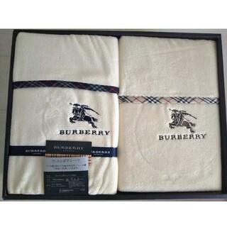 BURBERRY - バーバリー 西川産業 ボアシーツ 2枚 コットン 綿 コットンボアシーツ 2枚入