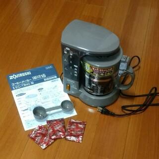 ゾウジルシ(象印)の象印コーヒーメーカー&洗浄除菌剤3袋(調理道具/製菓道具)