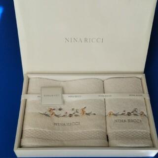 ニナリッチ(NINA RICCI)のNINA RICCI ニナリッチ フェイスタオル ウォッシュタオル タオルセット(タオル/バス用品)