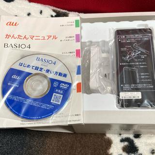 キョウセラ(京セラ)のBASIO4★ゴールド★SIMロック解除済(スマートフォン本体)