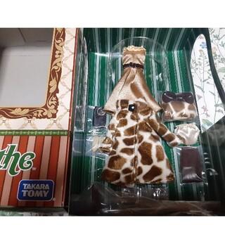 タカラトミー(Takara Tomy)のネオブライス 未使用アウトフィット一式、スタンド「カプチーノチャット」化粧箱つき(人形)