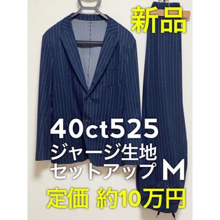 タケオキクチ(TAKEO KIKUCHI)の【新品】40ct525 セットアップ 高級 ジャージー スーツ ジョガーパンツ(セットアップ)