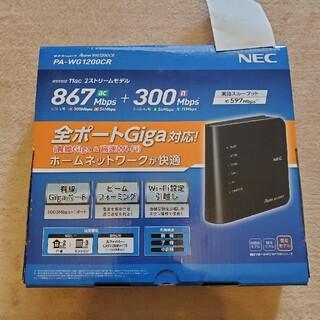 エヌイーシー(NEC)の新品未使用品✩.*˚wifiホームルータ NEC PA-WG1200CR(その他)
