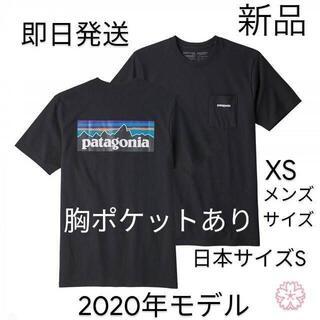 パタゴニア(patagonia)の送料込み XS 黒 パタゴニア P-6 ポケット Tシャツ 国内正規品 即日発送(Tシャツ/カットソー(半袖/袖なし))