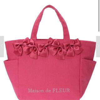メゾンドフルール(Maison de FLEUR)のMaison de FLEUR ピンクマニア トートバッグS(トートバッグ)