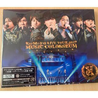 キスマイフットツー(Kis-My-Ft2)のキスマイ Kis-My-Ft2 MusicColosseum Blu-ray(アイドルグッズ)