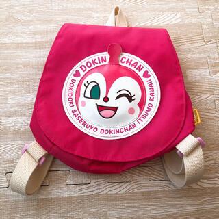 アンパンマン(アンパンマン)の新品ドキンちゃん ピンク リュック 子供用 女の子(キャラクターグッズ)