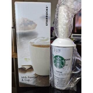 スターバックスコーヒー(Starbucks Coffee)のスターバックス ミルクフォーマー(調理道具/製菓道具)