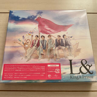 ジャニーズ(Johnny's)のKing&Prince キンプリ アルバム L&初回限定盤B (ポップス/ロック(邦楽))