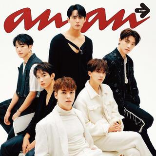 セブンティーン(SEVENTEEN)のan・an (アン・アン)2020年 11月 4日号【SEVENTEEN】(男性タレント)