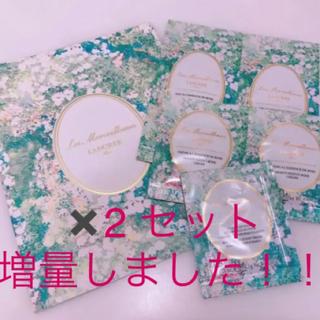 ラデュレ(LADUREE)の増量!!ラデュレ サンプル ローズシリーズ(サンプル/トライアルキット)