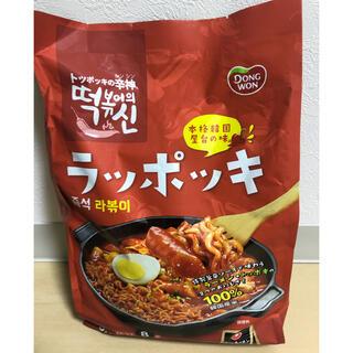 コストコ(コストコ)のコストコ ラッポッキ 韓国 辛鍋 9人前(麺類)