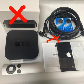 Apple - Apple TV アップルテレビ 第3世代  A1469 純正フルセット 箱なし
