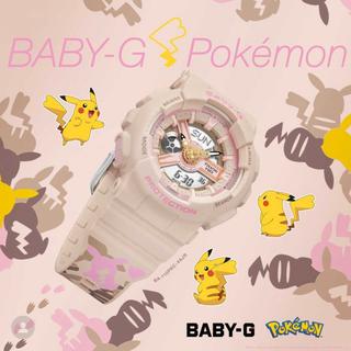 ベビージー(Baby-G)の【新品未開封 タグ付き 即発送】BABY-G ピカチュウ G-SHOCK(腕時計)