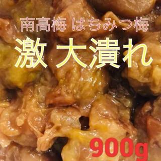 激 大潰れ 南高梅 はちみつ梅 900グラム(漬物)