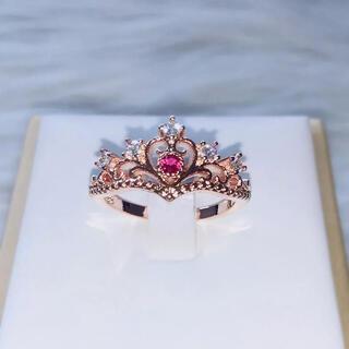 王冠 ティアラ リング 指輪 9号(リング(指輪))