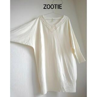 ズーティー(Zootie)の「ZOOTIE」コクーンシルエットのレース付きニット(ニット/セーター)